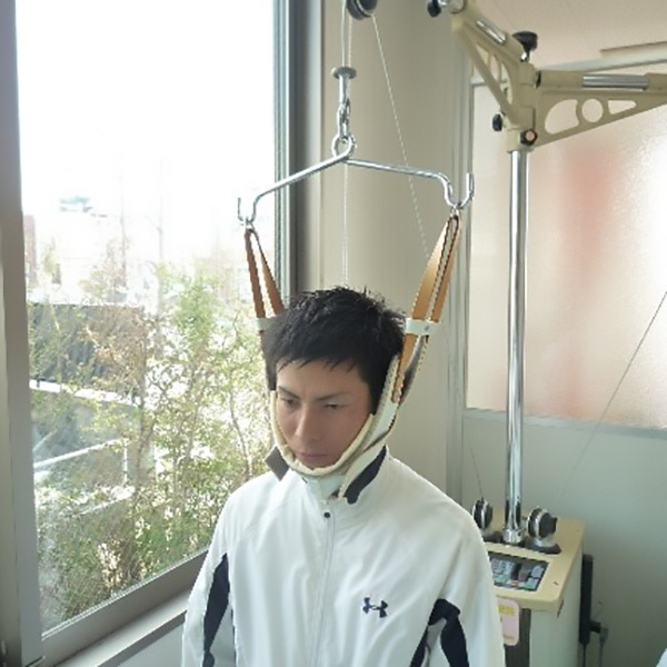 頚椎牽引療法